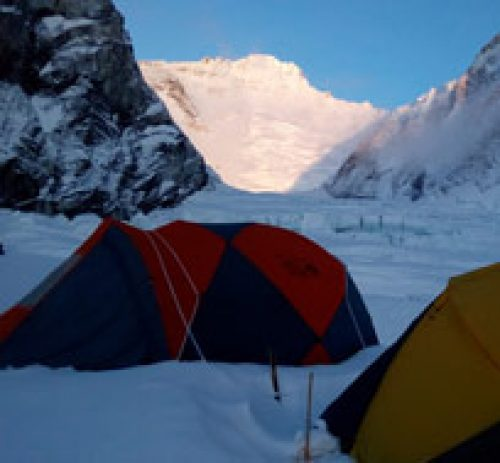 Everest Peak expedition