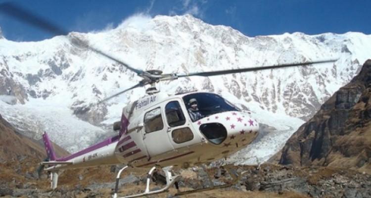 Transportation in Nepal: Annapurna Base Camp Heli Flight