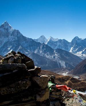 Challenging Adventure (6501m-7000m)
