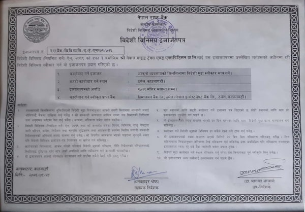 Nepal Rastra Bank Certificate for Foreign Exchange